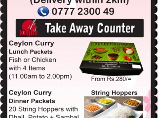 Ceylon Curry - Rice & Curry, String Hoppers,Sandwich