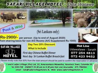 S and K Safari Village - Unforgettable Safari Tours - Udawalawe