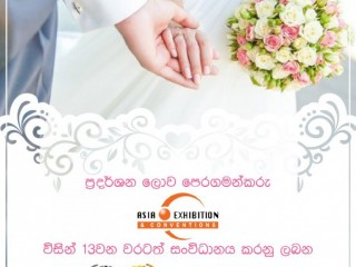 Asia Exhibition and Conventions - MOST PRESTIGIOUS WEDDING EXHIBITION OF THE YEAR - 31st JULY 1st & 2nd August 2020
