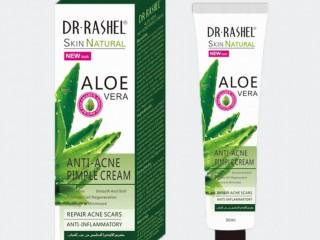 DR RASHEL Skin Care Aloe Vera Cream