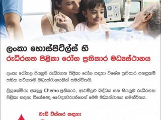 LANKA HOSPITALS BLOOD CANCER CENTRE