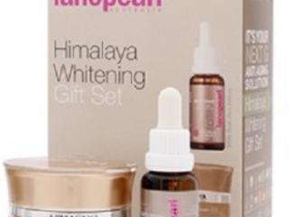 Lanopearl Bio Peak Whitening cream and Whitening serum for Quality Beauty-made in AUSTRALIA.