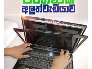 Laptop Repair & Service Center